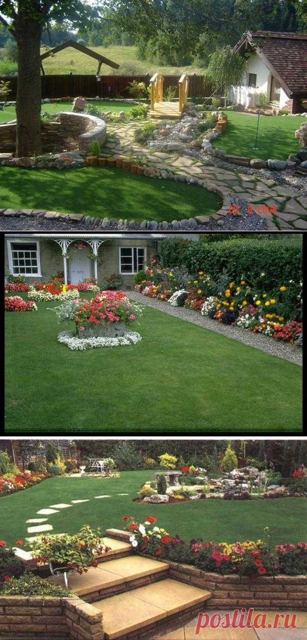 Красота и очарование у Вашего дома.