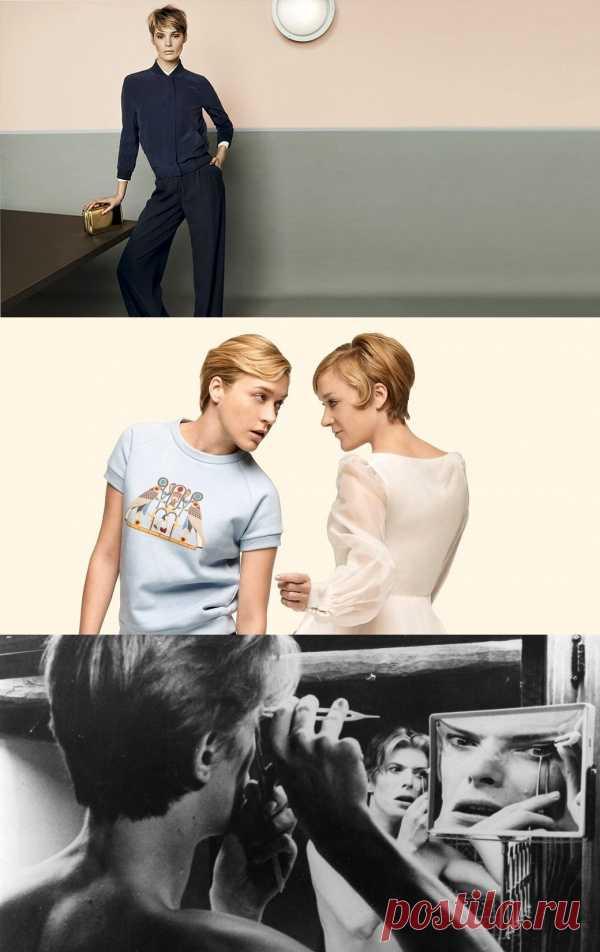 Странный тренд в моде: Андрогинность.