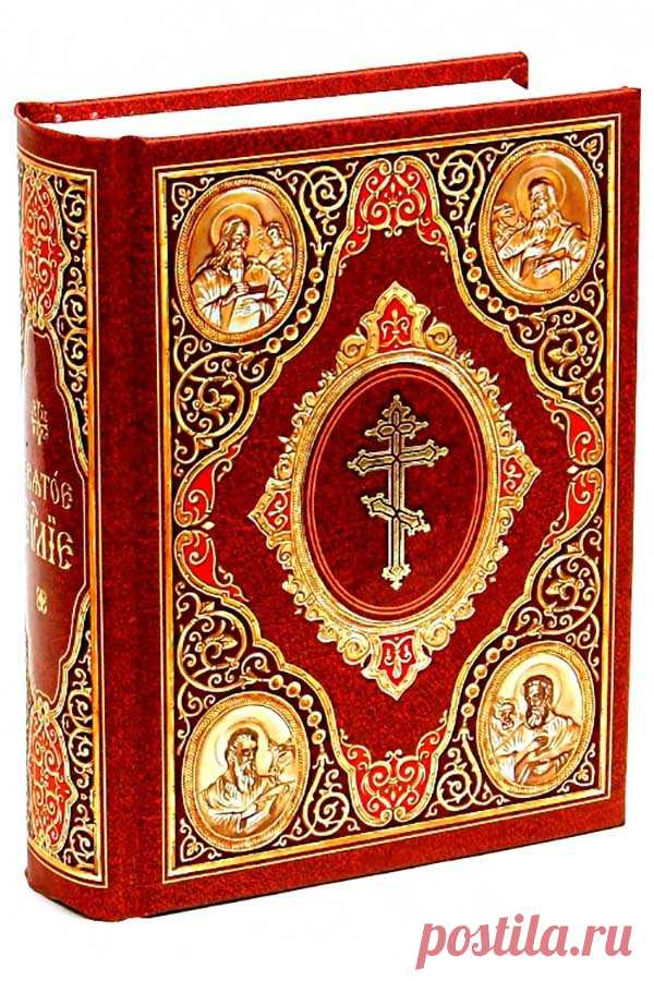 Марта своими, евангелие в открытках
