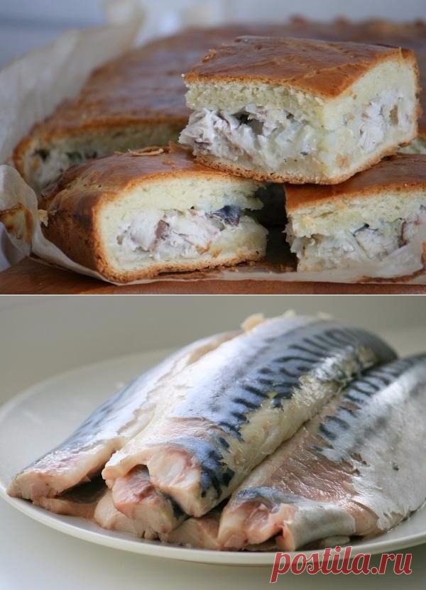 для этого пирог из скумбрии свежемороженой рецепты с фото изготовления наживки