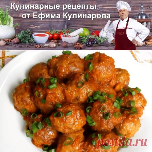 Фрикадельки с рисом в сметанно-горчичной подливе, рецепт с фото | Вкусные кулинарные рецепты