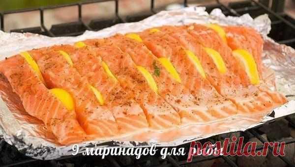 Солим рыбу вкусно! .