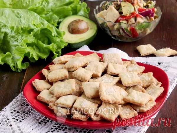 Печенье на сыворотке — рецепт с фото Домашнее печенье на сыворотке (покупной или оставшейся от творога) напоминает невесомые крекеры со слоистой структурой.