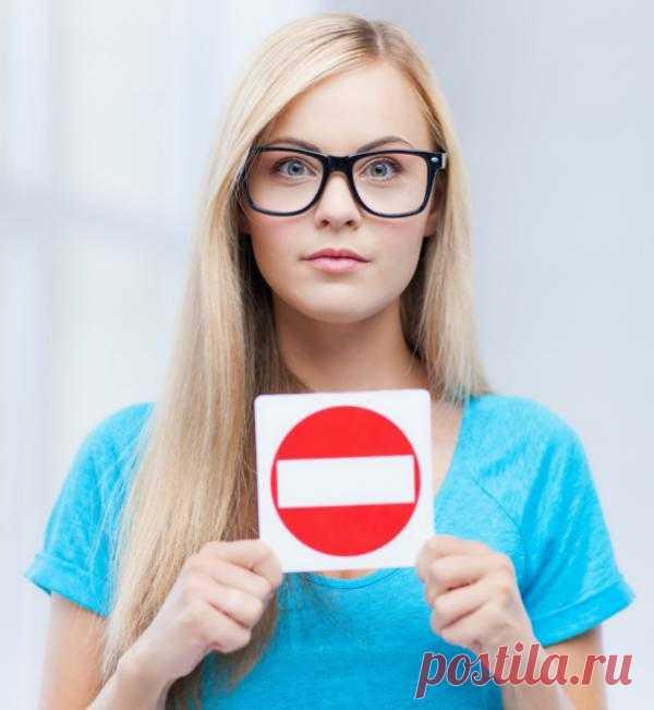 Как отказывать и отказываться так, чтобы не оставить неприятный «осадок» | Лайфхакер