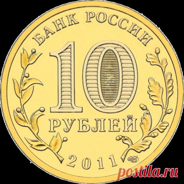 Энергетический заговор монетки на удачу | Тайна заговора | Яндекс Дзен