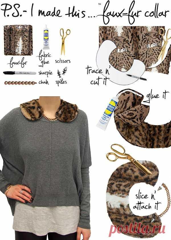 Ягуар на цепи / Воротнички / Модный сайт о стильной переделке одежды и интерьера