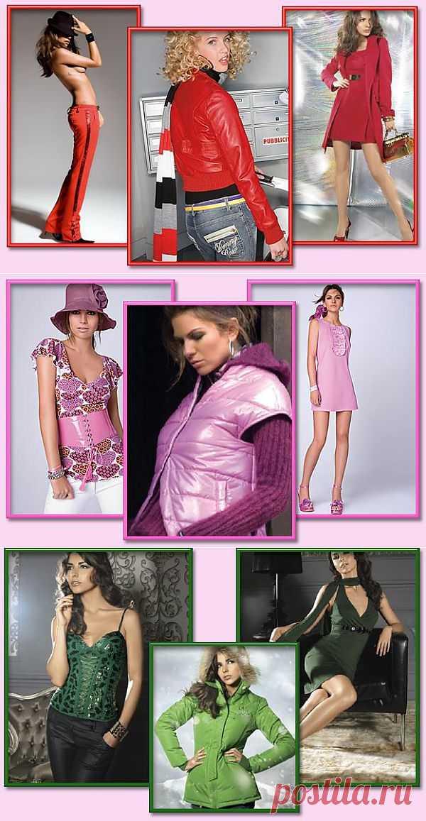 Свойства того или иного цвета в одежде.