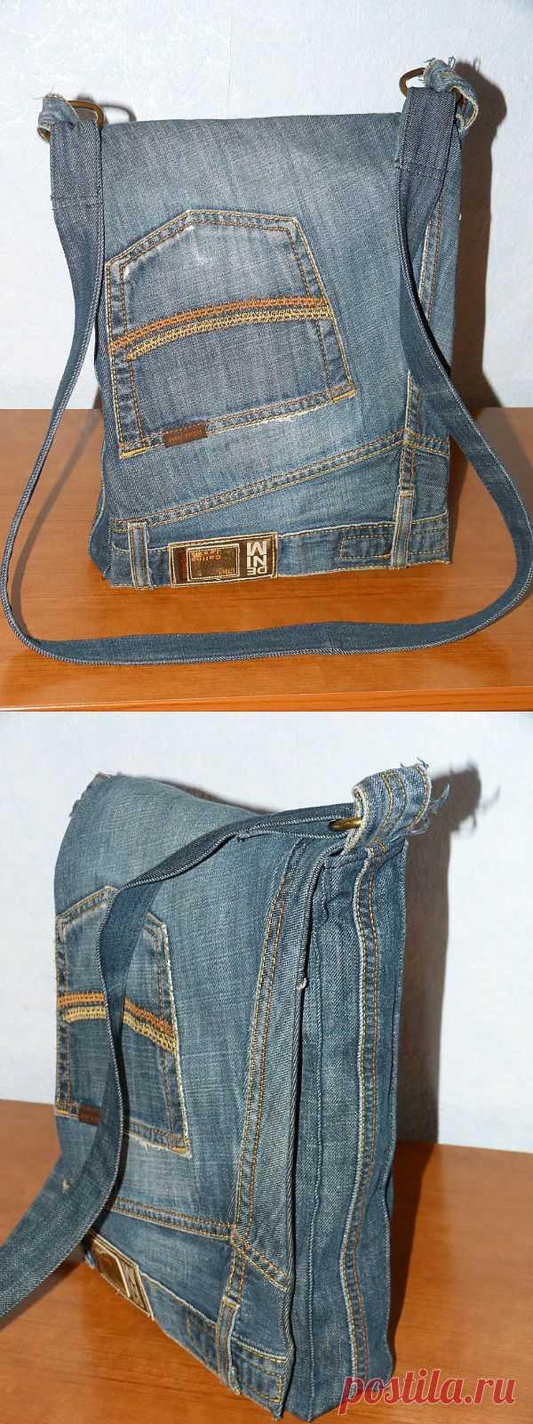 Джинсовая сумка / Переделка джинсов / Модный сайт о стильной переделке одежды и интерьера