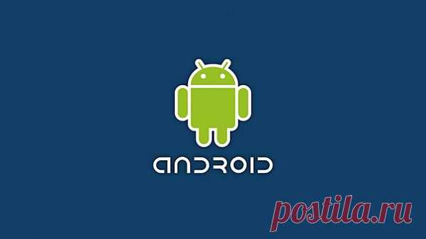 Как скачать файл программы (APK) из Google Play | Компьютерная помощь