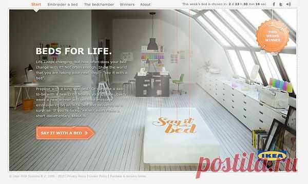 Скажи это с помощью кровати / Интересные видео / Модный сайт о стильной переделке одежды и интерьера