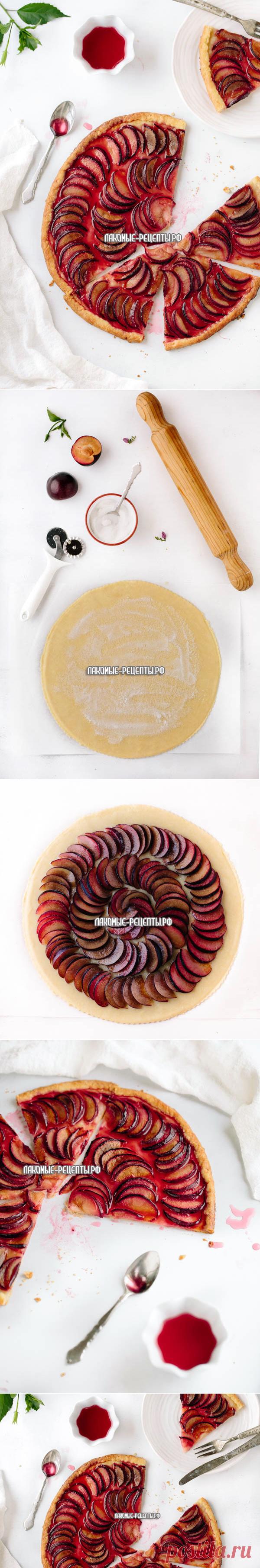 Сливовая галета или простой пирог со сливами