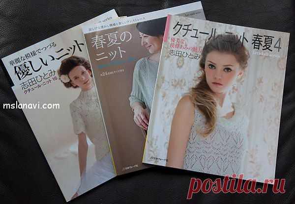 Схемы вязания из японских журналов | Вяжем с Ланой
