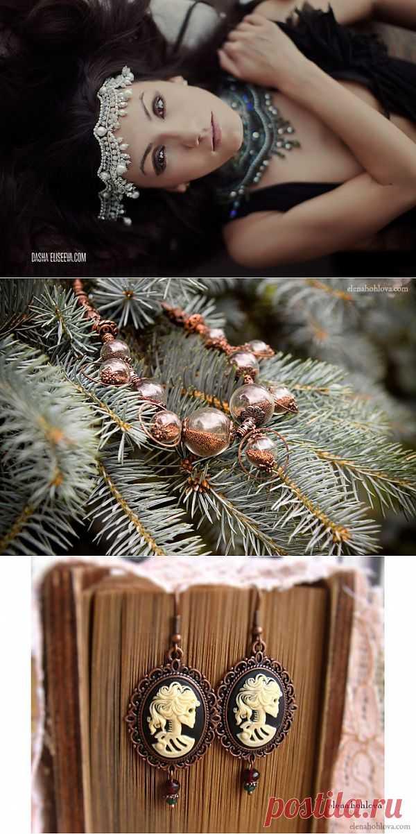 Украшения ручной работы elena.hohlova / Продажа хенд-мейд вещей ручной работы / Модный сайт о стильной переделке одежды и интерьера