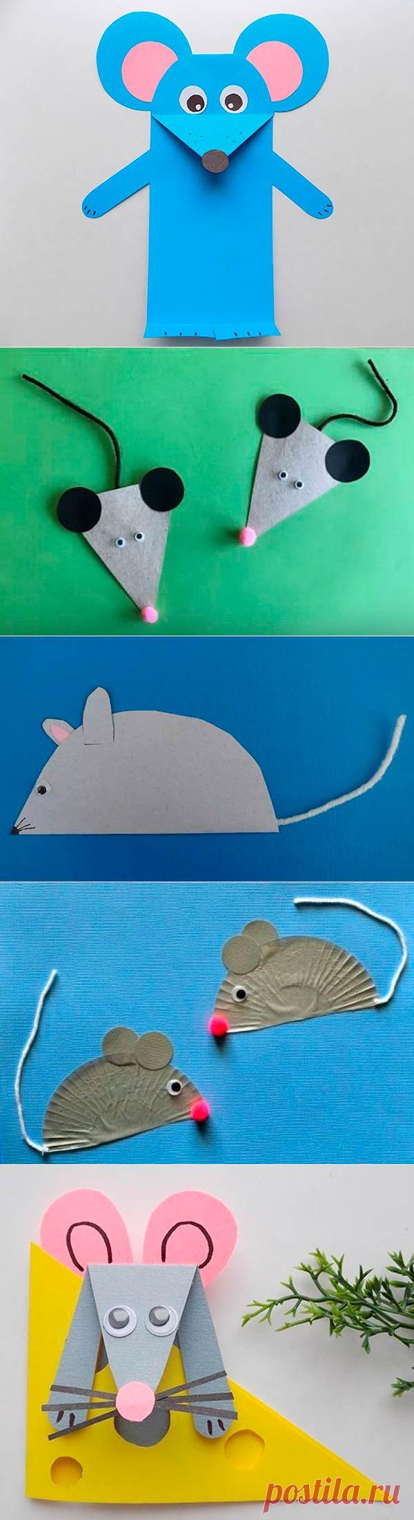 Аппликация мыши: шаблоны для вырезания, мышка из геометрических фигур с мышатами, мышонок из цветной бумаги с сыром для малышей детского сада и школы