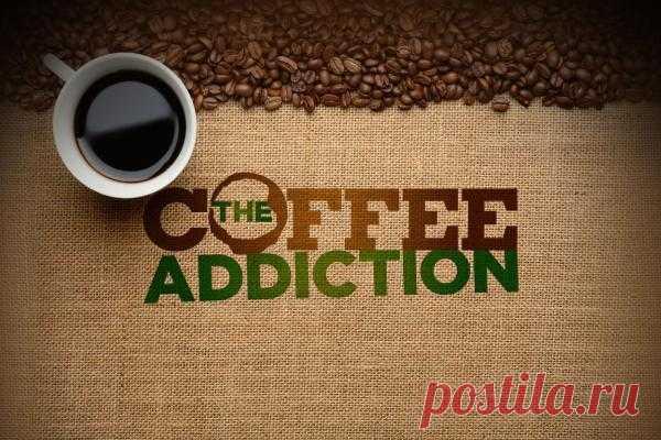 ВСЕЛЕННАЯ В ЧАШКЕ КОФЕ Поговорим о кофе? Ведь для многих кофе это – своего рода религия, приятный и волшебный ритуал и едва ли не образ жизни. А первая чашка кофе за день – как «первая любовь». Поэтому, мы надеемся, что фанатам кофейных церемоний будут интересны эти весьма необычные факты о кофе.  далее  http://kaleidoscopelive.ru/planeta/vselennaya_v_chashke_kofe/