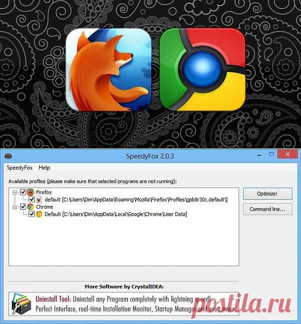 SpeedyFox: моментальное увеличение скорости работы Chrome и Firefox.