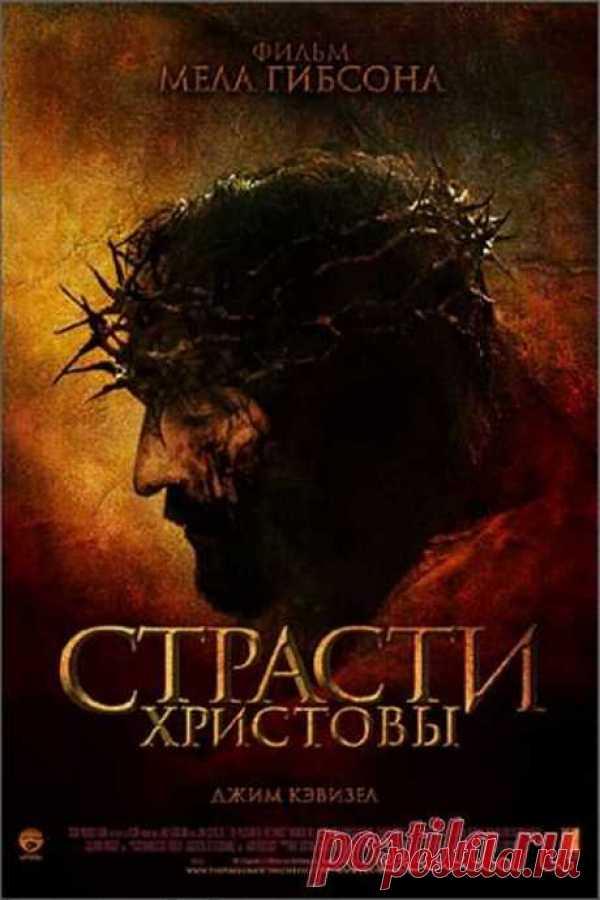 Sobre la pesca... Los dos :)