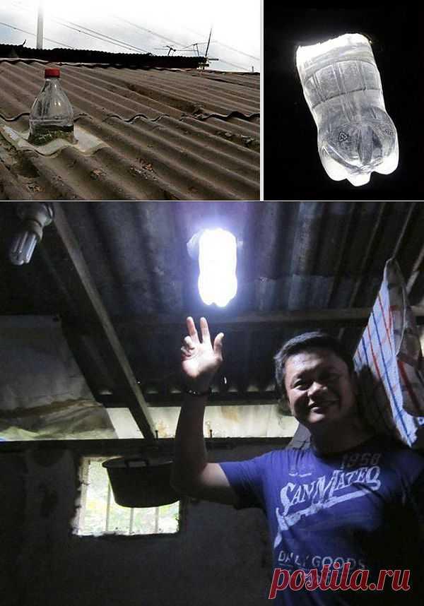 Бутылка - лампа дневного света.