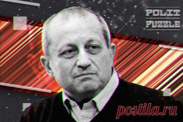 Кедми объяснил, чем обернется для России соглашение по Карабаху Экс-глава израильской спецслужбы «Натив» Яков Кедми указал на последствия активной работы РФ над урегулированием конфликта в Нагорном Карабахе.