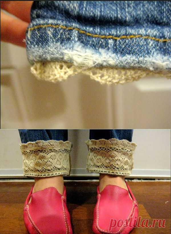 Джинсы с кружевным краем / Переделка джинсов / Модный сайт о стильной переделке одежды и интерьера