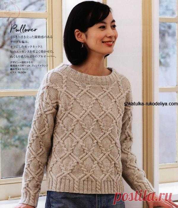 Теплый пуловер с узором из жгутов Теплый пуловер с узором из жгутов спицами. Пуловер на весну по японским схемам спицами