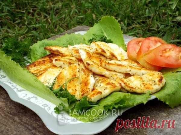Адыгейский сыр на гриле — рецепт с фото