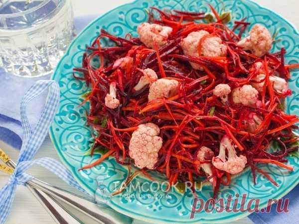 Салат «Щётка» с цветной капустой