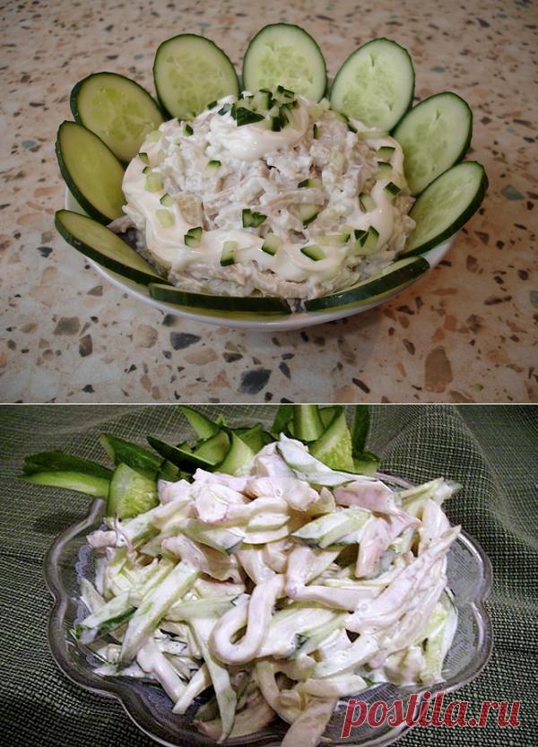 Салат из кальмаров и соленых огурцов рецепт очень вкусный
