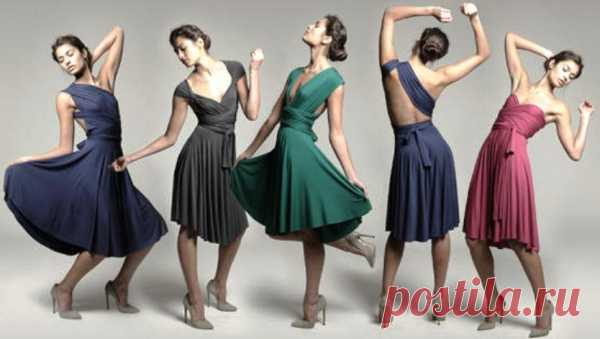 платье - трансформер