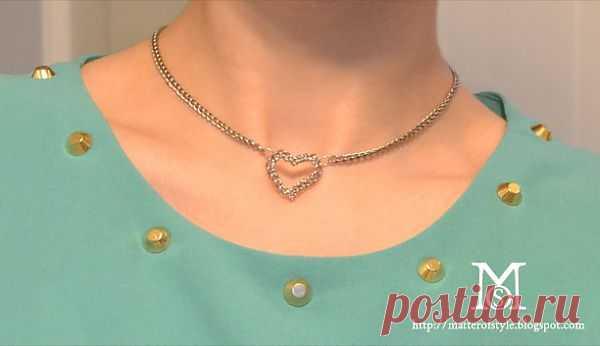 Сердечко из цепочки / Украшения и бижутерия / Модный сайт о стильной переделке одежды и интерьера