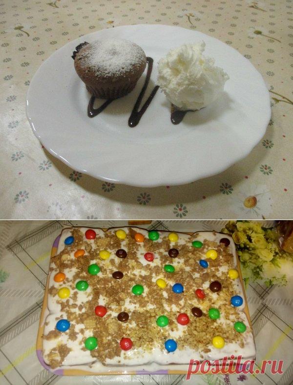 Эконом рецепты. Вспомнила про один десерт,который мне очень нравится и  рецепт тортика | Эконом рецепты | Яндекс Дзен