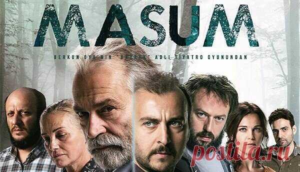 Три турецких сериала, от которых придёт в восторг и мужская аудитория. | Калейдоскоп | Яндекс Дзен