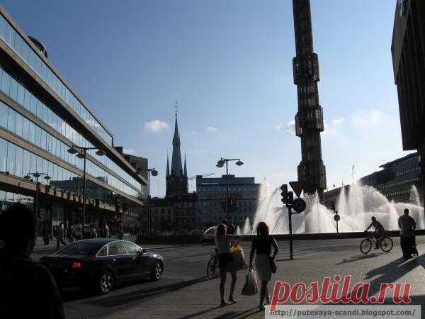 Фотопост, посвященный главной площади Стокгольма (Sergels Torg)