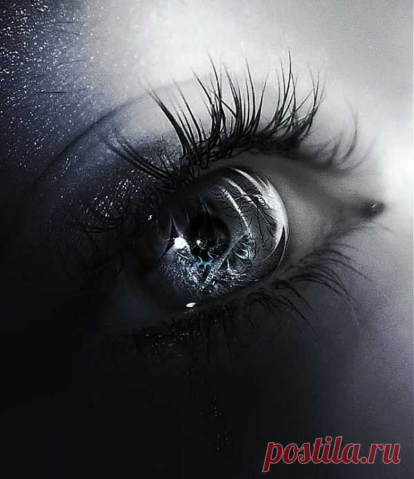 Для открытки, картинки с надписью о слезах и боли
