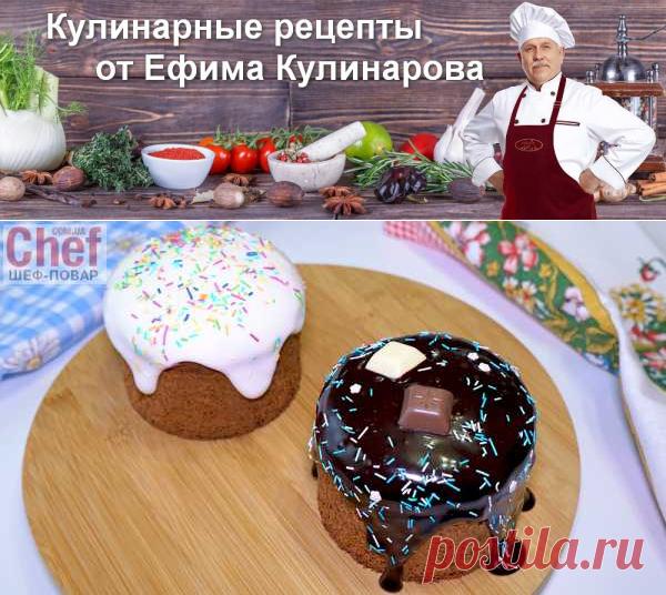 Глазурь для куличей - белковая и шоколадная   Вкусные кулинарные рецепты