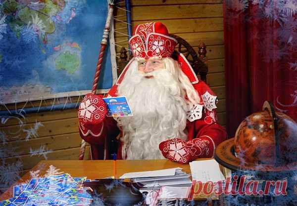 День рождения Деда Мороза — Интересные факты-18.11