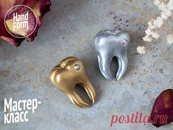 Мастер-класс смотреть онлайн: Лепим брошь «Зуб» из полимерной глины | Журнал Ярмарки Мастеров