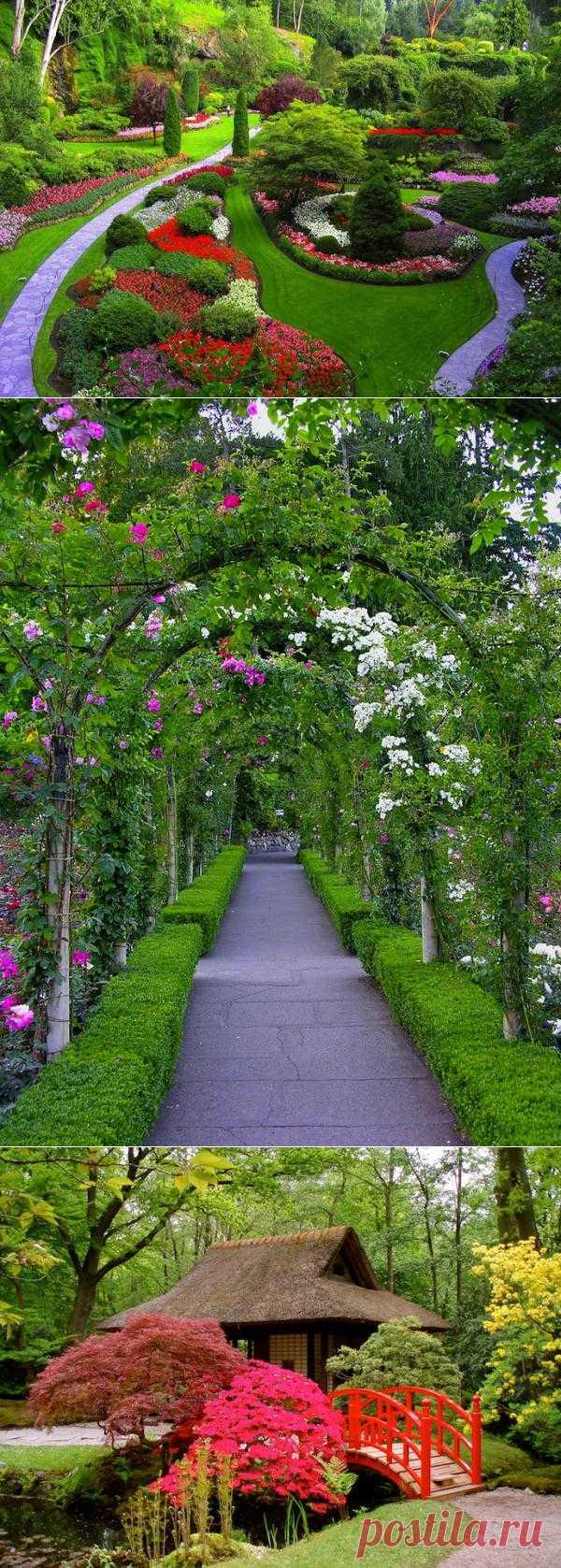 Красивые сады мира