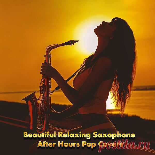 Saxtribution - Beautiful Relaxing Saxophone After Hours Pop Covers (2021) Mp3 Исполнитель: SaxtributionАльбом: Beautiful Relaxing Saxophone After Hours Pop CoversДата релиза: 2021Жанр музыки: Instrumental, Saxophone, Jazz FusionКоличество композиций: 21Формат | Качество: MP3 | 320 kbpsПродолжительность: 01:24:11Размер: 199 mb (+3%) TrackList:1. Saxtribution - Kiss from a