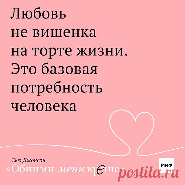 Любовь очень-очень многогранна, и мы не собираемся останавливаться на перечисленных выше темах