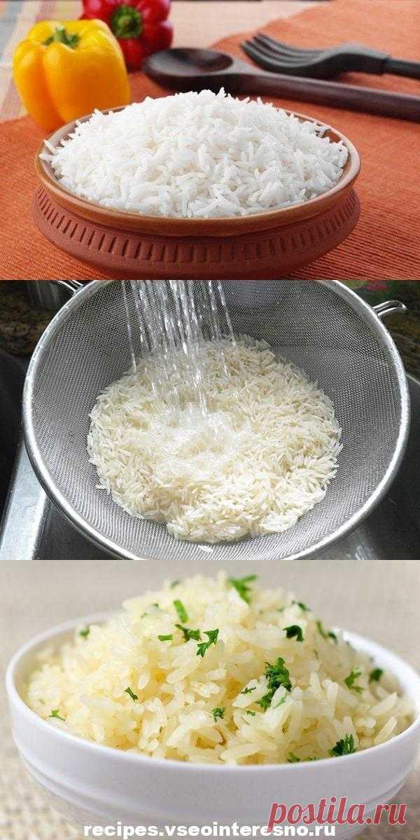Тонкости приготовления рассыпчатого риса — результат только отменный - recipes
