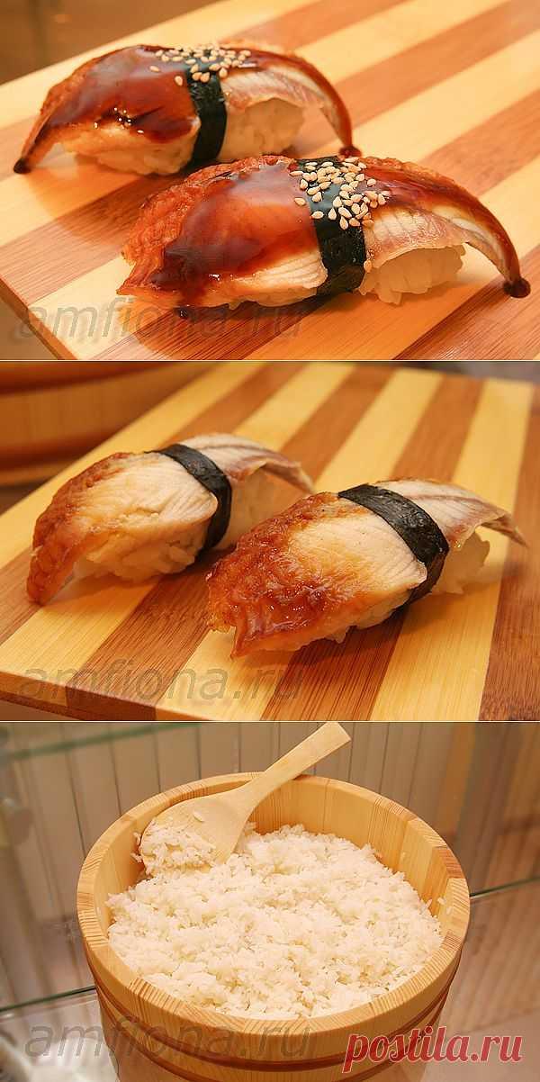 Нигири-суши с жареным угрём.