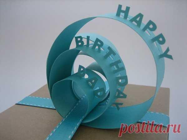 Бумажная поздравительная 3D-надпись, украшающая коробку с подарком. (Мастер-класс по клику на картинку).
