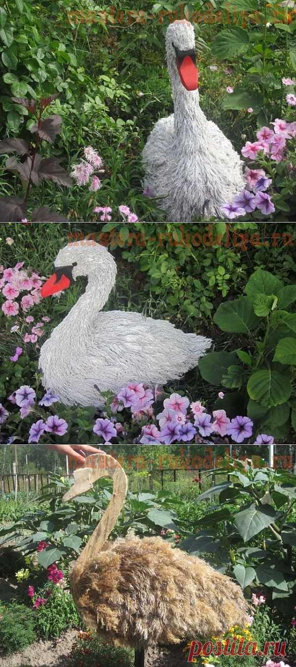 Лебедь из дерева и осоки. МК. Если у Вас красивое дачное место , то такой лебедь у Вас обязательно впишется на его территории .