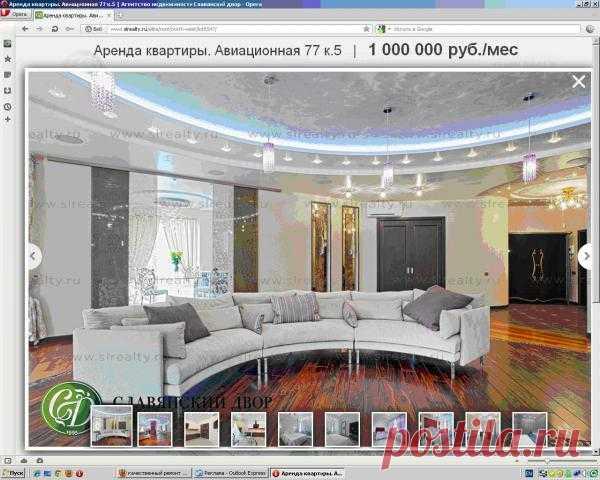 Сдавать элитную квартиру лучше после качественного ремонта. Тогда и стоимость аренды будет выше - вот пример на сайте реэлтера: http://www.slrealty.ru/elite/rent/north-west/lot6547/