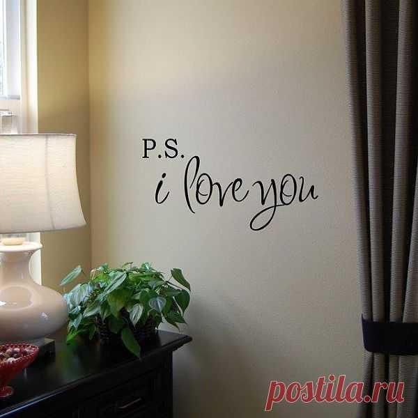 P.S. Я люблю тебя! / Декор стен / Модный сайт о стильной переделке одежды и интерьера