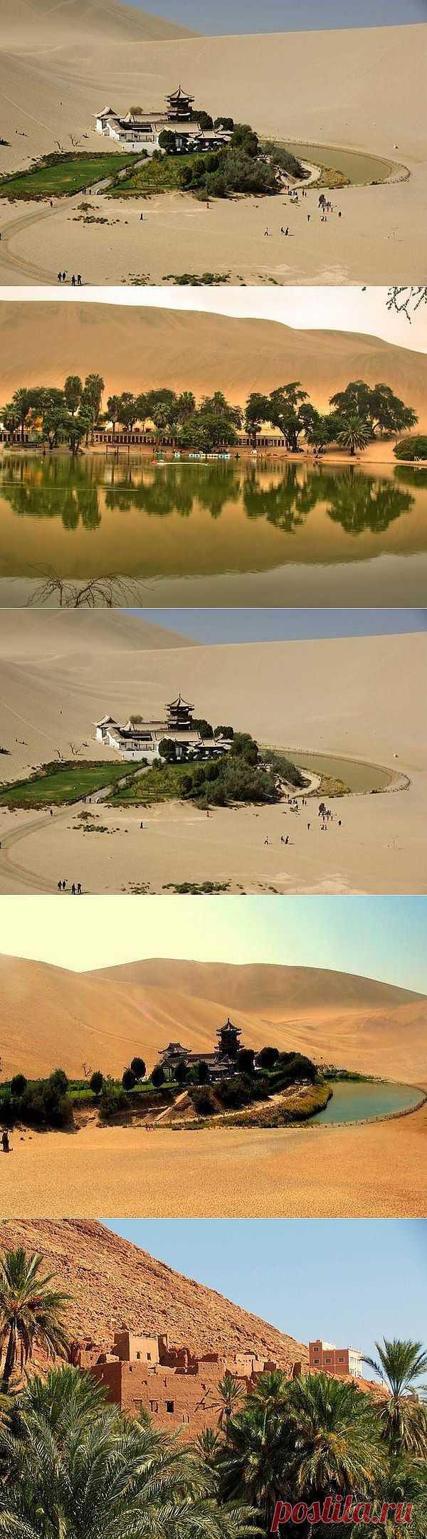 Los oasises más hermosos del mundo