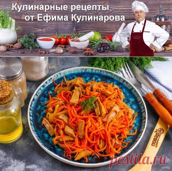 Хе из свиного языка   Вкусные кулинарные рецепты с фото и видео