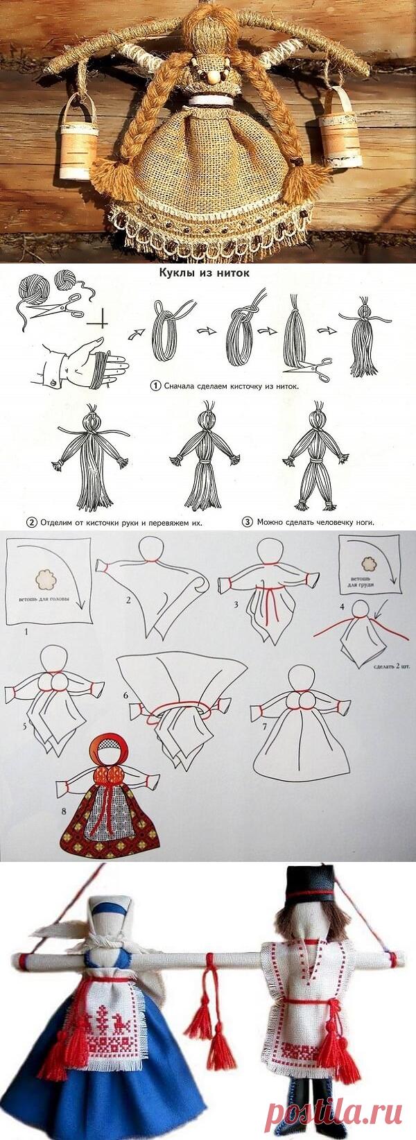 Куклы-обереги своими руками из ткани, картинки с мастер-классом   Тысяча и одна идея