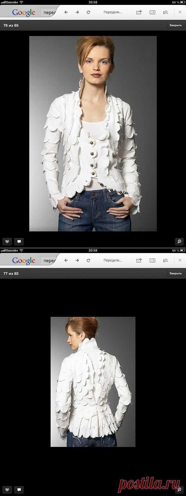 Чешуйчатый жакет / Жакеты / Модный сайт о стильной переделке одежды и интерьера